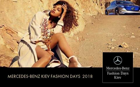 Mercedes-Benz Kiev Fashion Days 2018