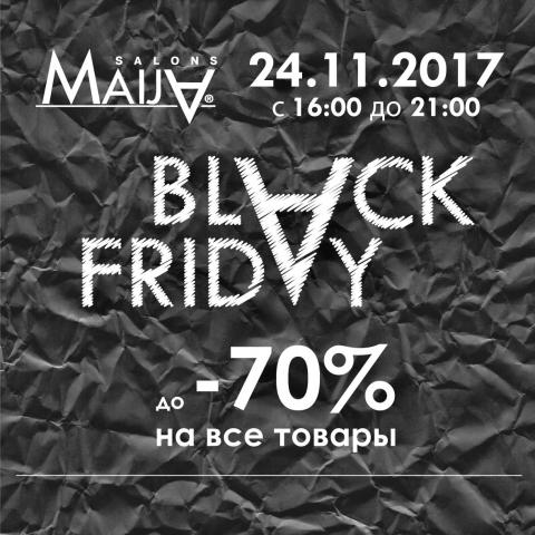 Black Friday в Maija!